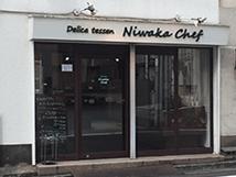 Niwaka Chef