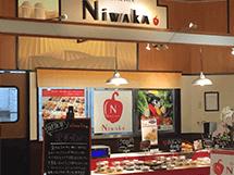 Niwaka フレスポ春日浦店